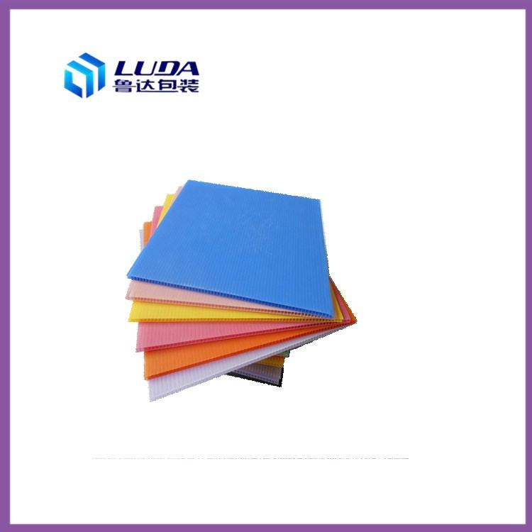 塑胶pp中空板的种类介绍