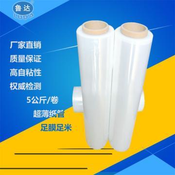 北京拉伸缠绕膜 天津包装膜