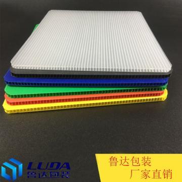 中空板厂家 优质塑料中空板 塑料阻燃中空板