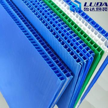 厂家直销蓝色中空板 白色万通板 黑色空心板 防静电PP隔板 可订做