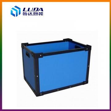 潜山循环使用塑料包装箱潜山新材料包装箱