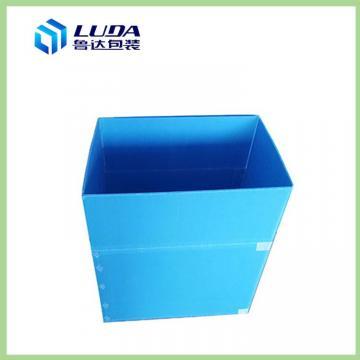 枞阳循环使用塑料包装箱枞阳新材料包装箱