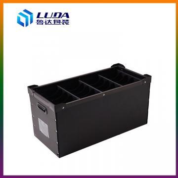 休宁循环使用塑料包装箱休宁新材料包装箱