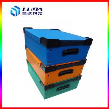 临泉循环使用塑料包装箱临泉新材料包装箱