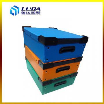 寿县循环使用塑料包装箱寿县新材料包装箱