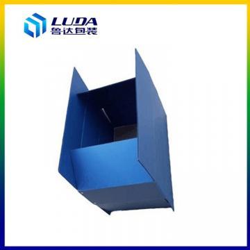 清苑塑料防潮包装箱清苑塑料新型环保包装箱