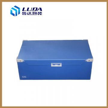 沽源塑料防潮包装箱沽源塑料新型环保包装箱