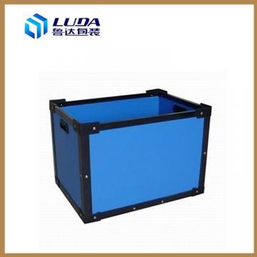 阳原塑料防潮包装箱阳原塑料新型环保包装箱