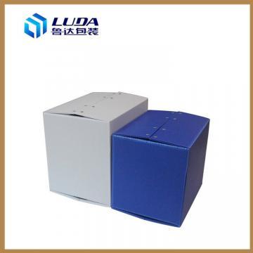 康保塑料防潮包装箱康保塑料新型环保包装箱