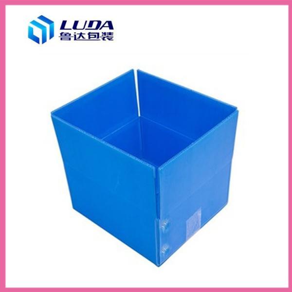 祁门循环使用塑料包装箱祁门新材料包装箱