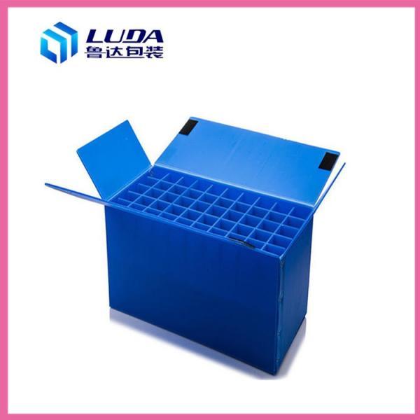 黟县循环使用塑料包装箱黟县新材料包装箱