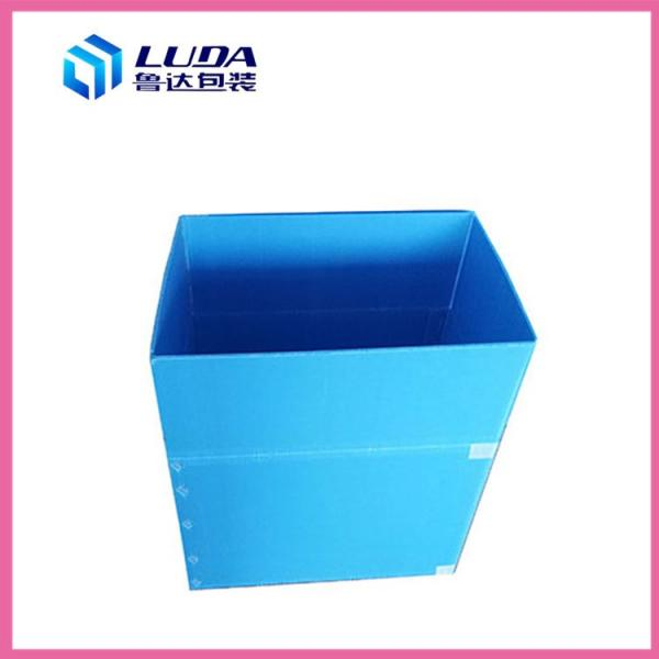 天长循环使用塑料包装箱天长新材料包装箱