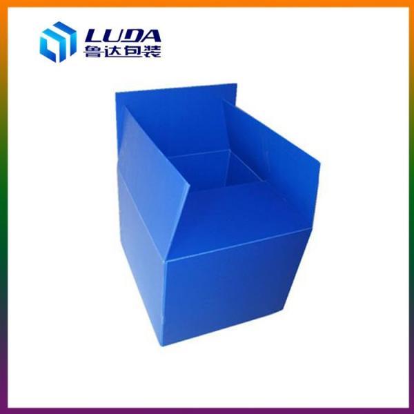 怀宁循环使用塑料包装箱怀宁新材料包装箱