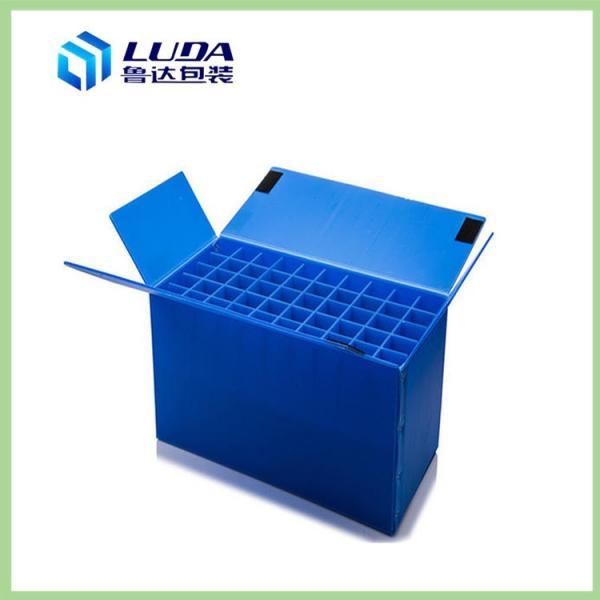 桐城循环使用塑料包装箱桐城新材料包装箱