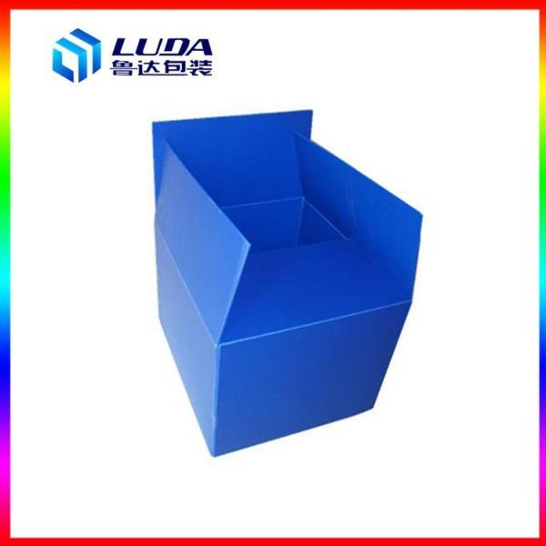 凤阳循环使用塑料包装箱凤阳新材料包装箱