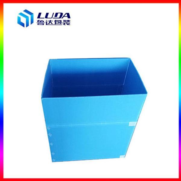 颍上循环使用塑料包装箱颍上新材料包装箱
