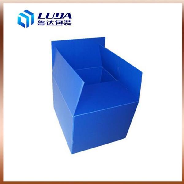 广宗塑料防潮包装箱广宗塑料新型环保包装箱