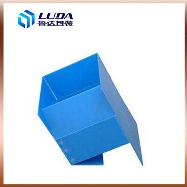 平乡塑料防潮包装箱平乡塑料新型环保包装箱