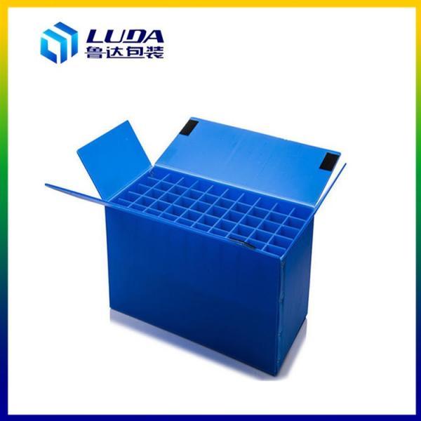 保定塑料防潮包装箱保定塑料新型环保包装箱