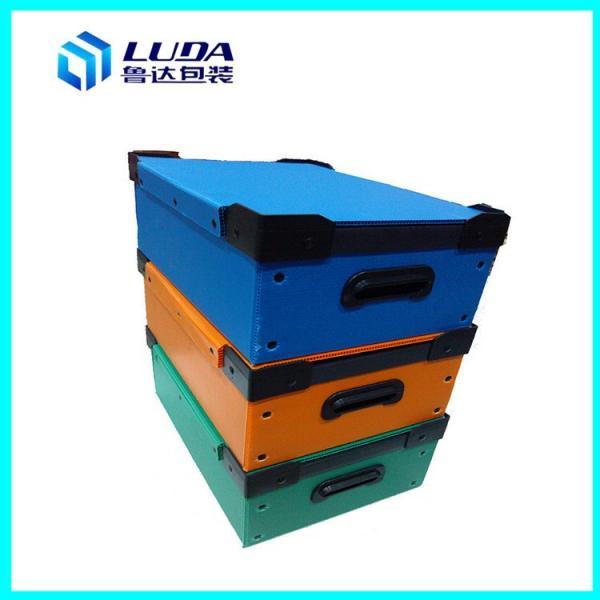 沭阳塑料包装箱沭阳塑料瓦楞纸箱